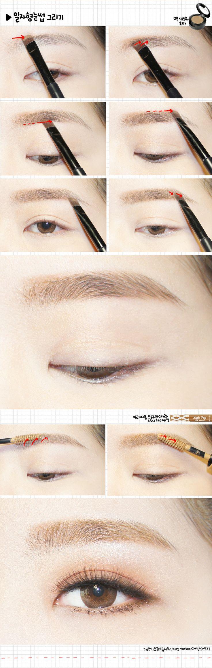 Easy to Try: Korean Eyebrow Tutorial » Celebrity Fashion ...