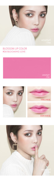Pony Blossom Lipstick #04 Blooming Love