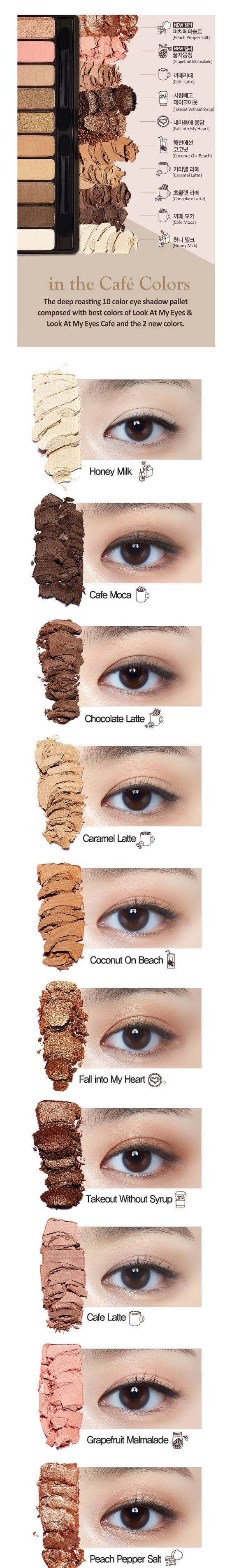 Etude House - Look At My Eyes Café