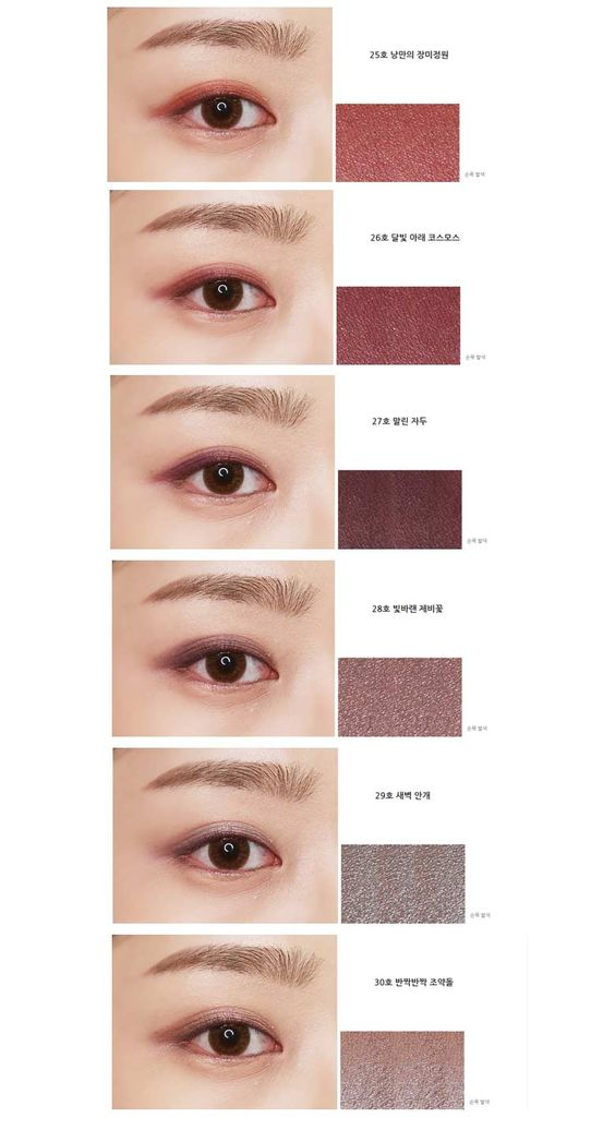 Innisfree - My Palette My Eyeshadow