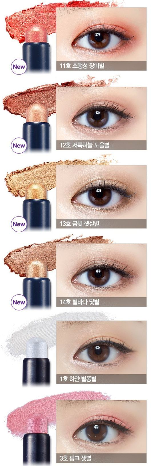 10 Perfect Korean Eyeshadow Products That Every Beauty Blogger Loves