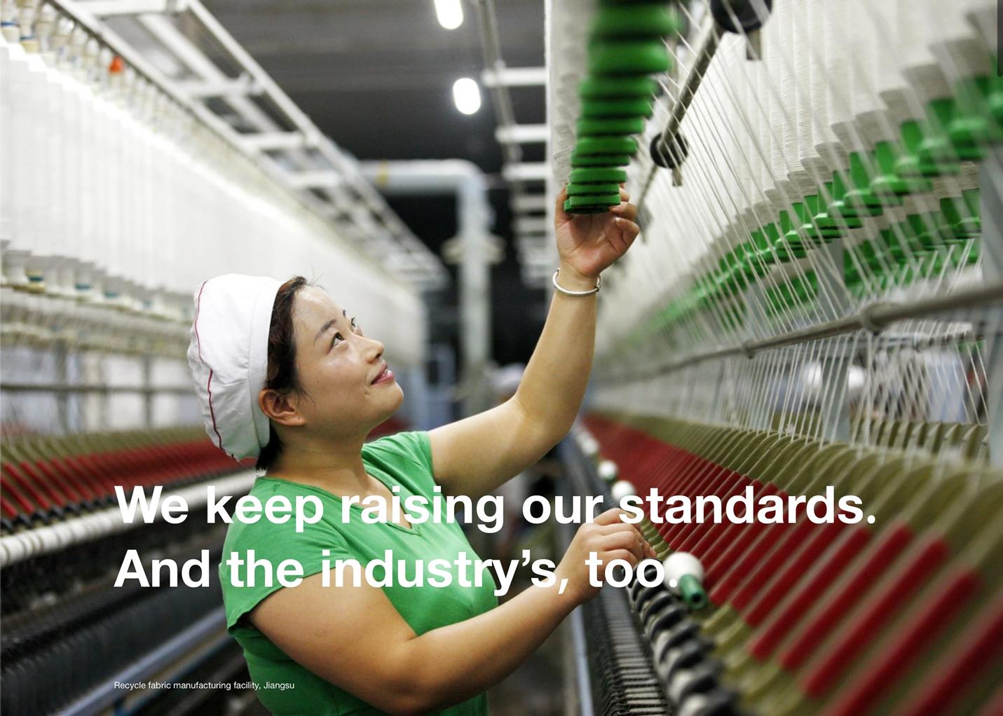 Autron's recycled yarn supply chain